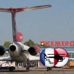 На реконструкцию аэропорта Кемерово выделят 300 млн рублей