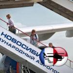 Следующая станция Толмачево