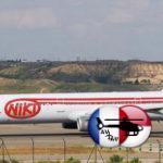 Австрийскому лоукостеру Niki разрешили совершать рейсы внутри России